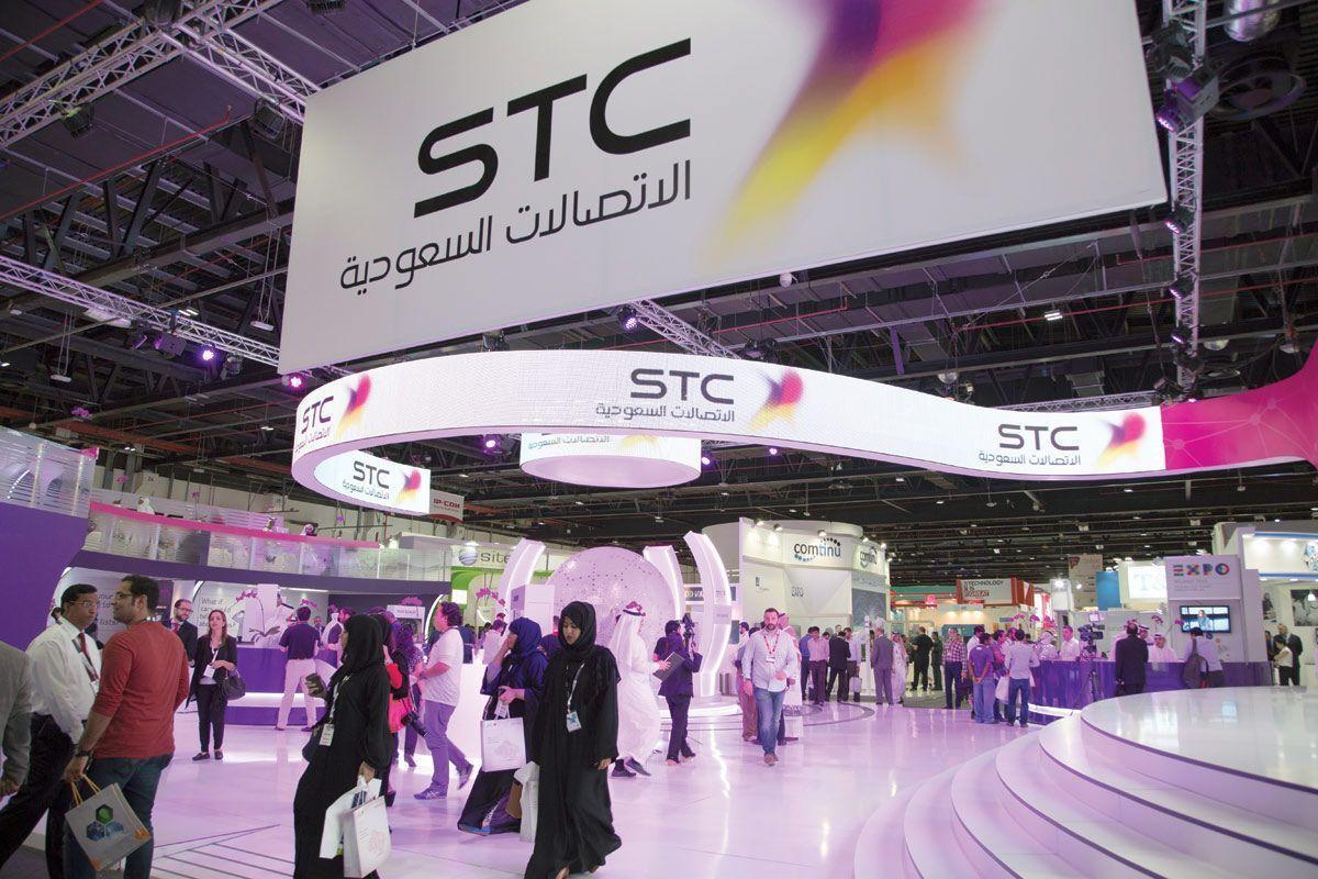Image result for saudi telecom