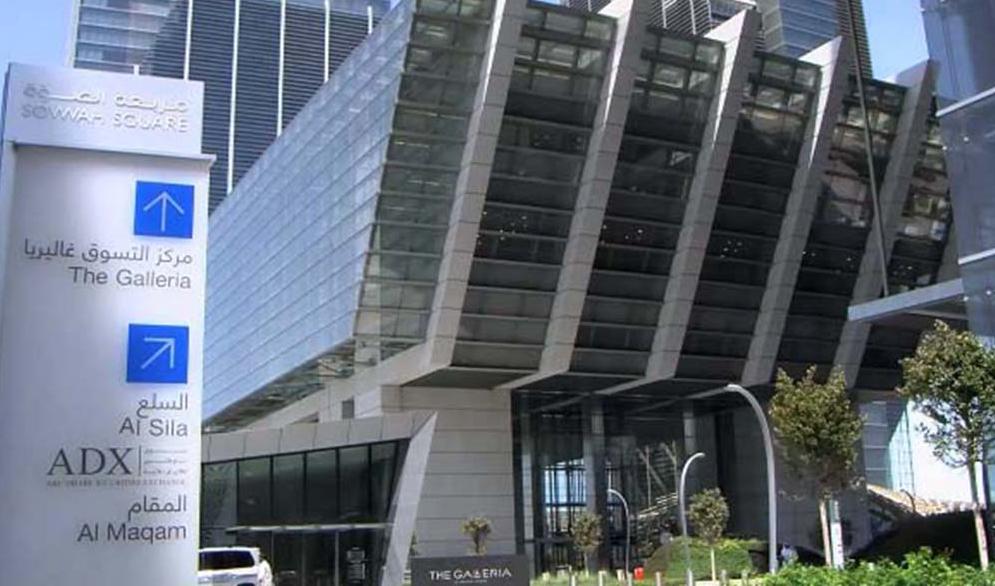 Abu Dhabi's IHC set to list three subsidiaries as part of growth plan thumbnail