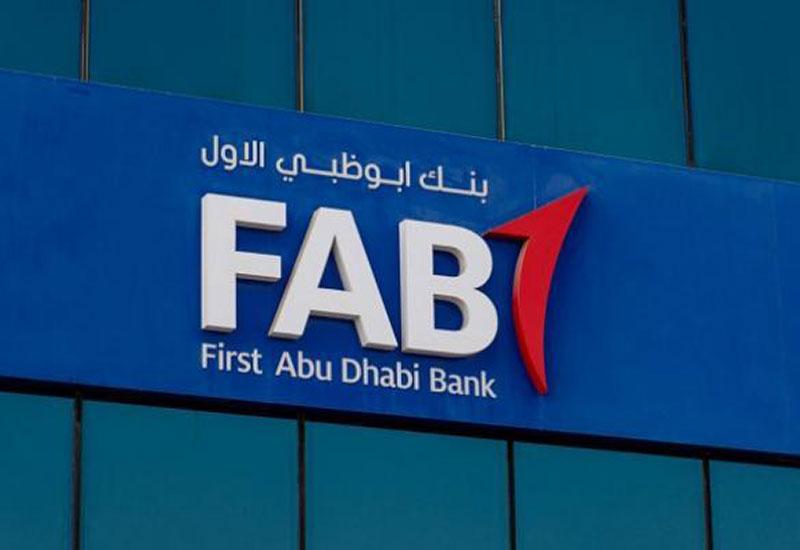 UAE's largest lender set to start talks on Israeli banking tie-ups thumbnail