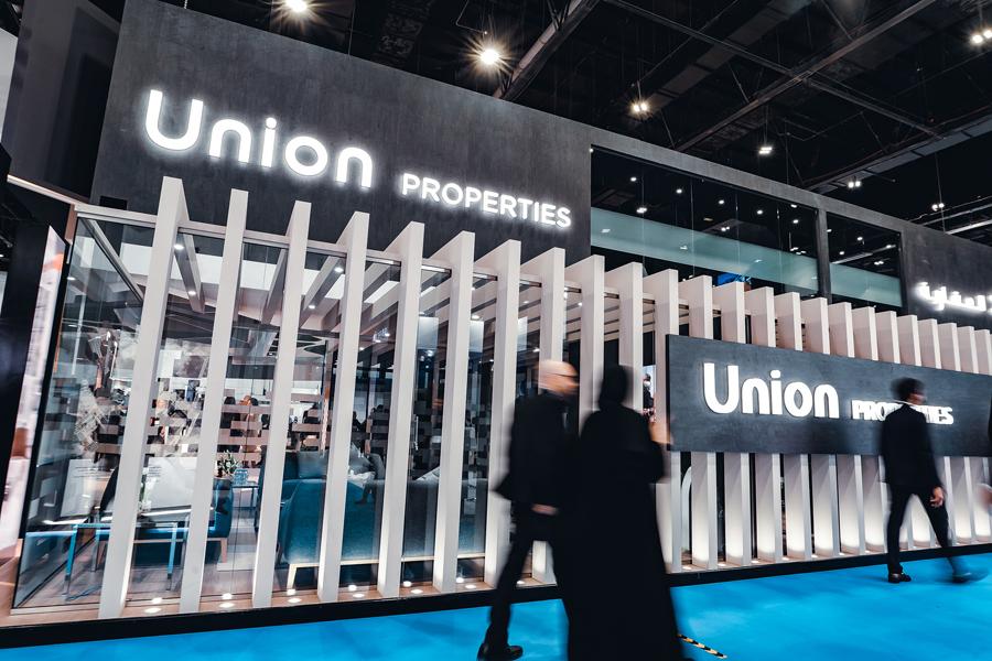 Union Properties looks to list three subsidiaries thumbnail
