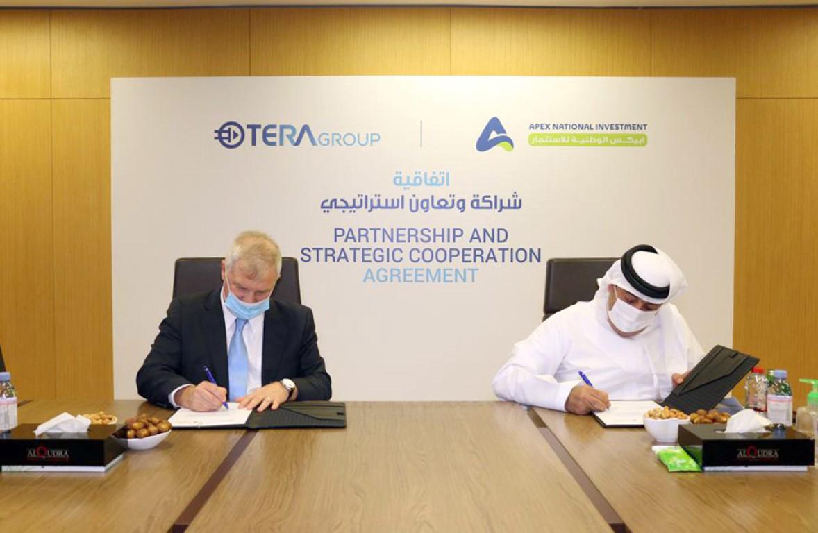 UAE, Israeli companies sign deal to battle Covid-19 thumbnail