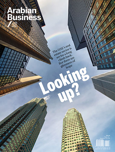 Arabian Business - 30th August 2020 thumbnail