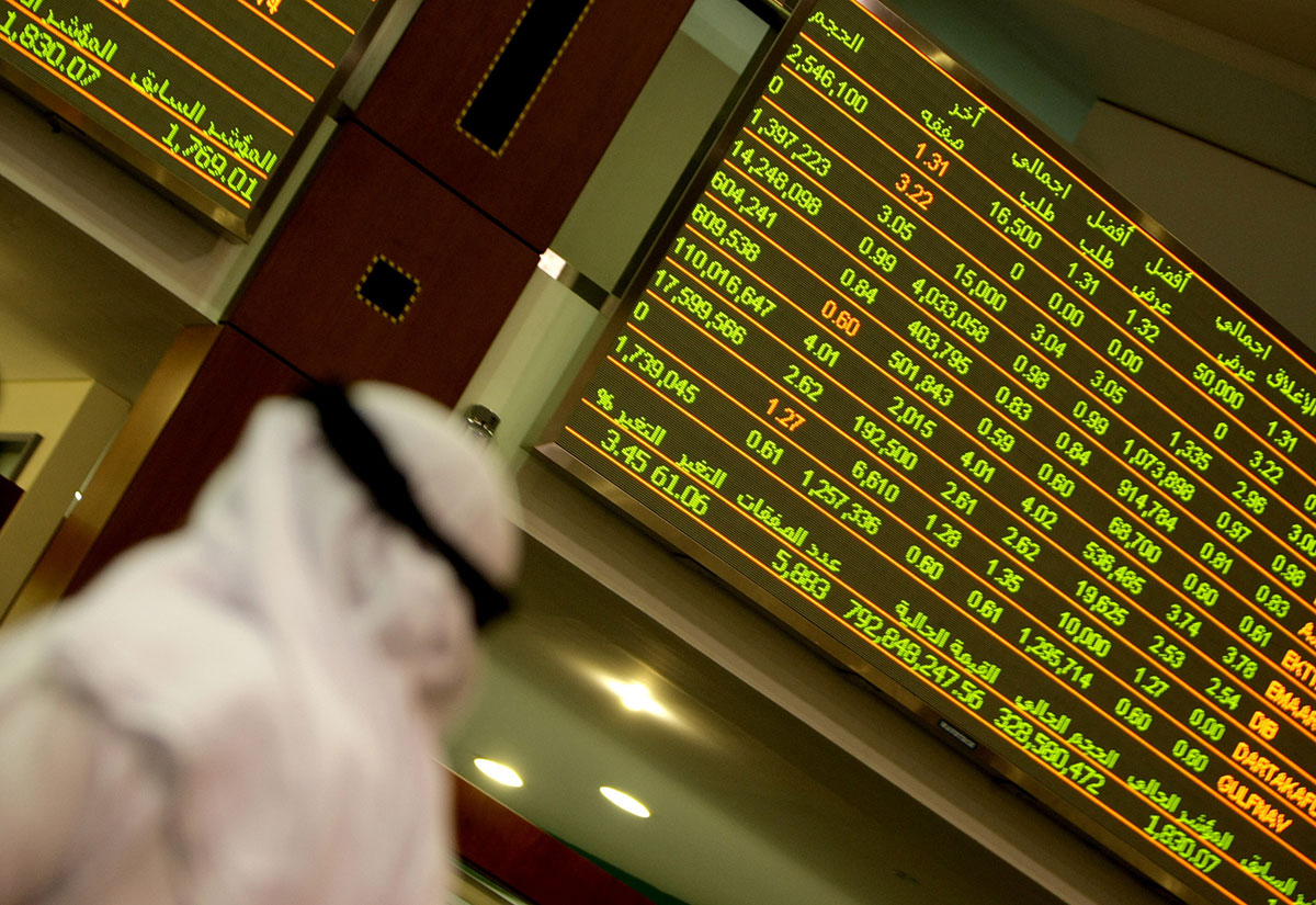 Dubai's stock market starts trading in REITs to broaden investor appeal thumbnail