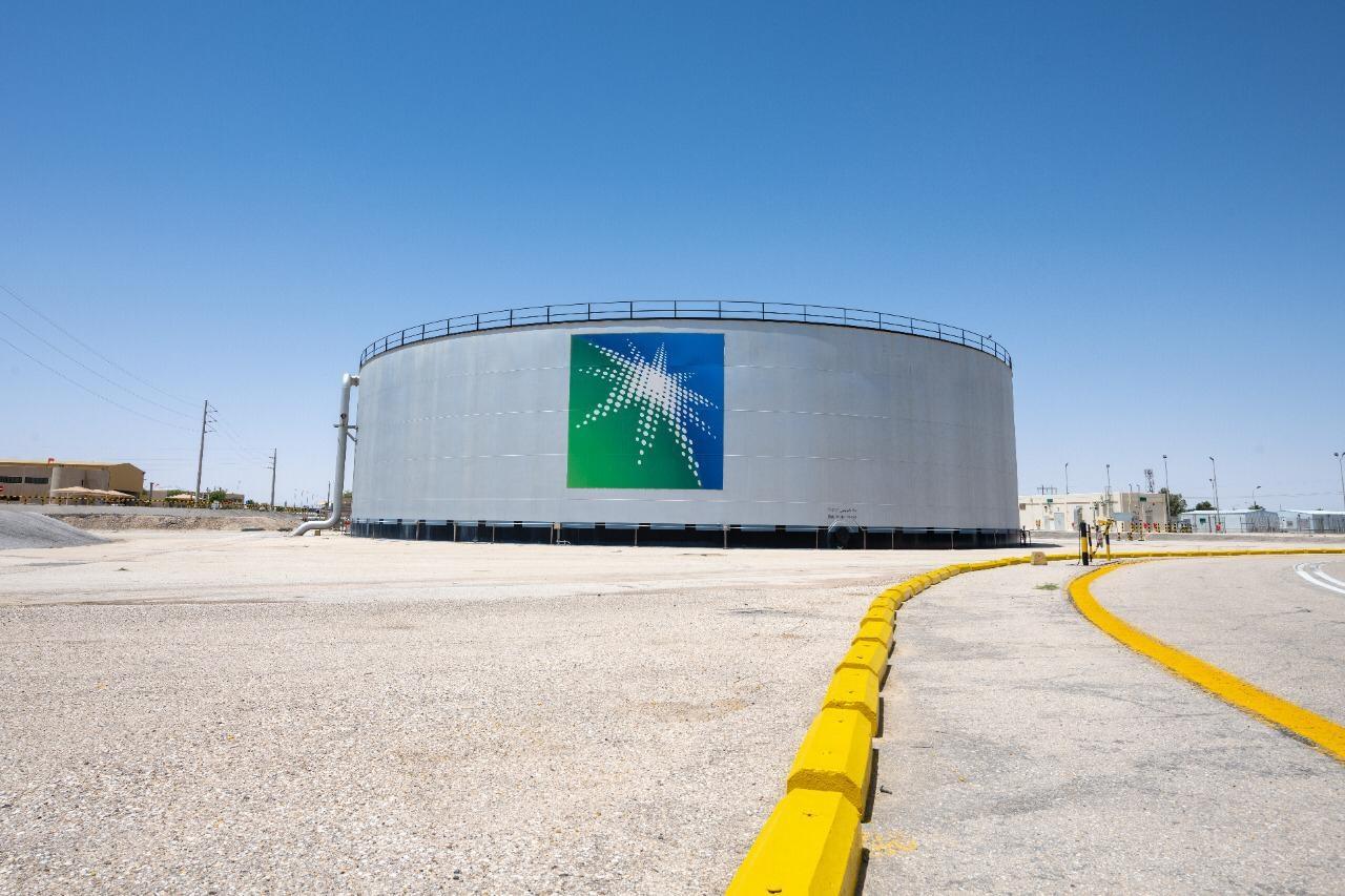 saudi aramco ex dividend date