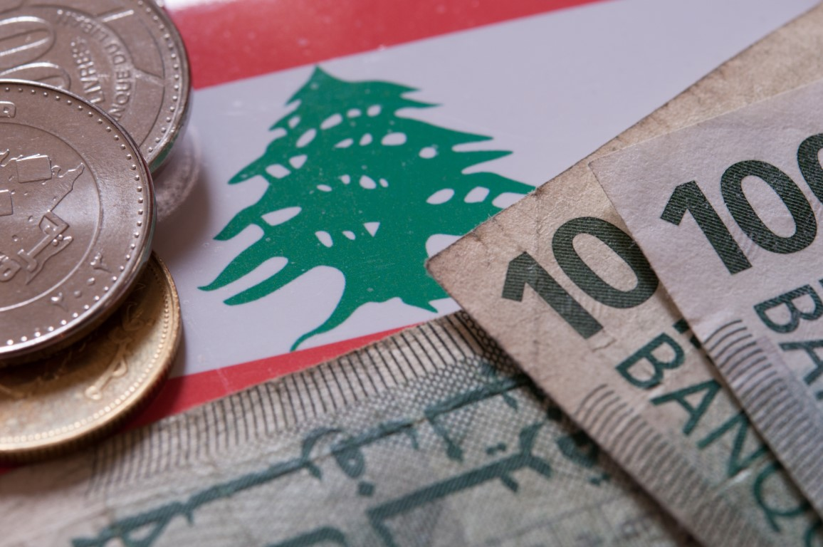 Lebanese pound retains title of world's most undervalued currency