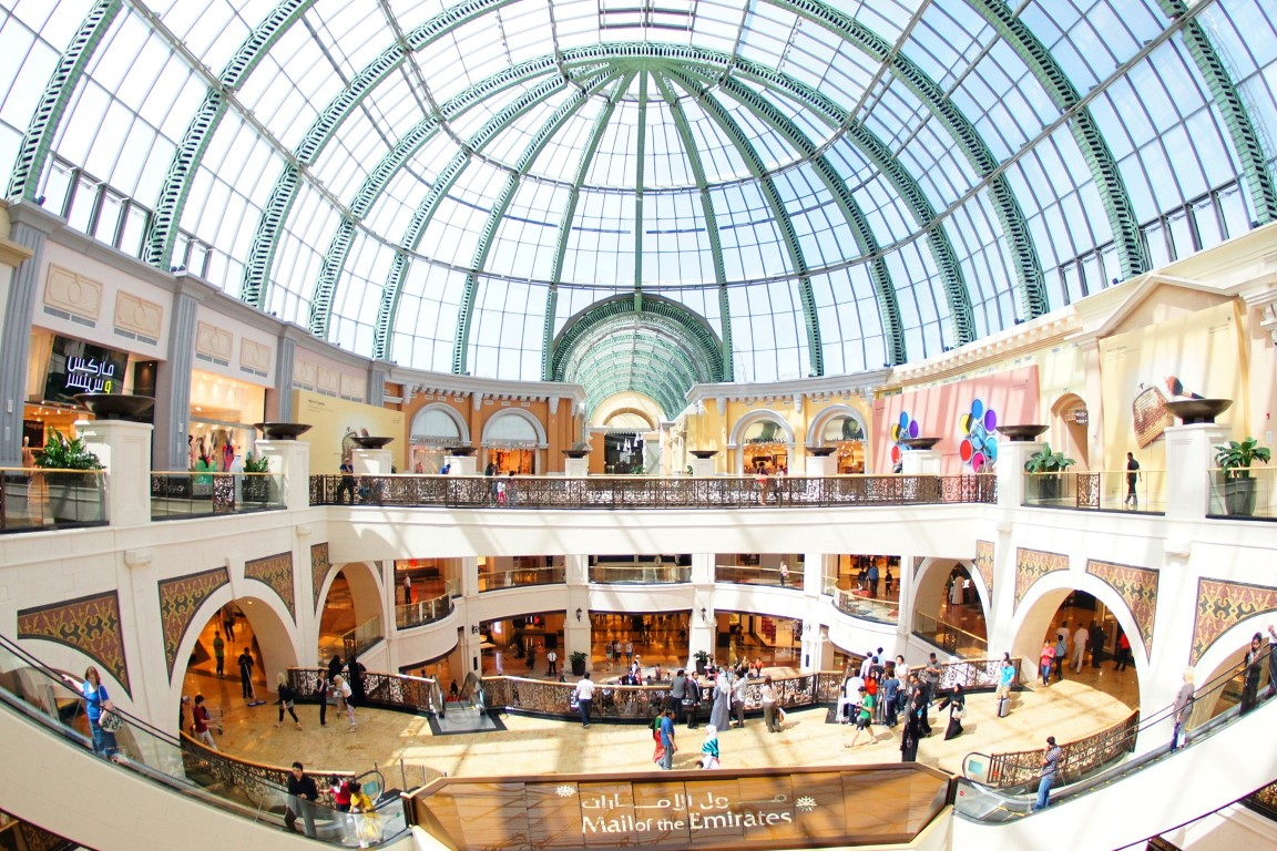 Take THAT: New Dubai retail concept offers interactive luxury experience thumbnail