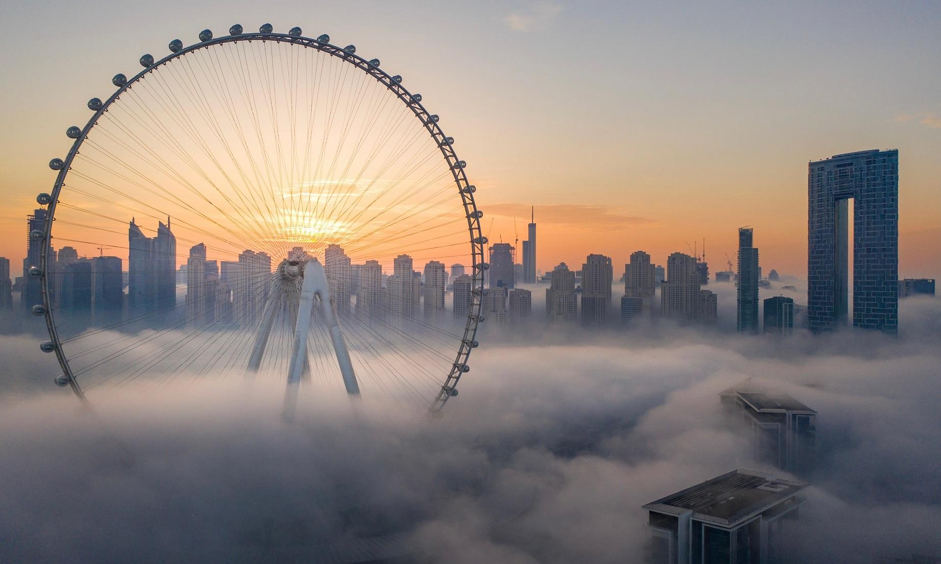 Ain Dubai 2021