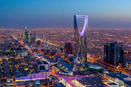 Video: The story behind Saudi Arabia's start-up surge