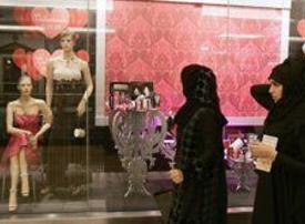 UAE, Qatar capitals to see Gulf's largest retail growth