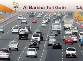 Dubai set to scrap AED24 Salik daily cap