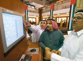 Islamic fund managers in Gulf opt for foreign domiciles
