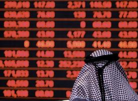 Middle Eastern bond sales surge as yields hit record lows