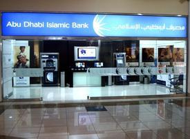 Abu Dhabi Islamic Bank seeks $123m capital increase