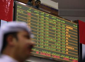 Global sukuk issuance falls slightly to $30.6bn