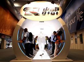 Qatar Telecom raises stake in Kuwait Wataniya to 92.1 percent