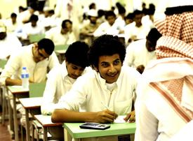 Saudi Arabia issues tender to build 60 new schools