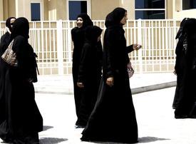 UAE to celebrate Emirati Women's Day on Tuesday