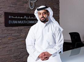 Dubai refinery Kaloti, DMCC caught up in $5bn global gold scandal