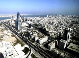 Bahrain's SWF to bail out stalled developments