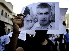 Bahrain rejects UN call to release activist
