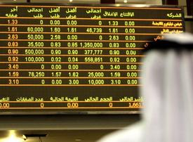 Dubai's Arabtec drops by 10% limit in first 20 mins of trading