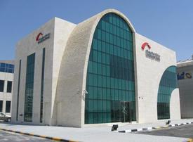 Kuwait's Boubyan says in talks to buy UK-based Islamic lender