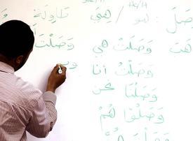 Qatar donates $115,000 to US schools to promote Arabic language