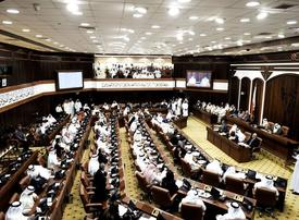 Bahraini MPs banned from flying first class, as overseas travel budget is cut 30%