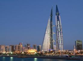 Bahrain scraps fees on 200 government services
