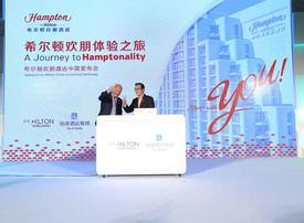 Hilton to develop over 400 Hampton hotels in China
