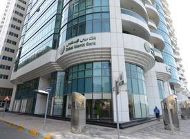 Dubai banks said to hire advisors for merger talks