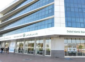Dubai Islamic Bank closes second foray into global capital markets