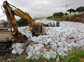 UAE's Bee'ah inks deal to redevelop landfill site