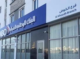 National Bank of Oman and Bank Dhofar to begin merger talks