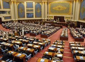 Saudi Arabia's cabinet approves bankruptcy law