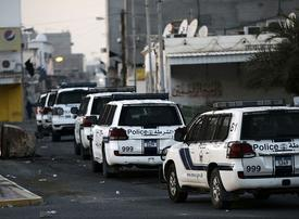 Minor among nine jailed over Bahrain petrol bomb attack