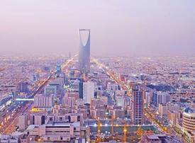 Saudi PIF targets managing assets worth over $400bn by 2020