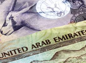 Investment Corporation of Dubai posts $6.7bn in 2017 profit