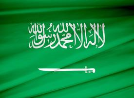 Saudi policeman killed, three hurt in 'terrorist' blase