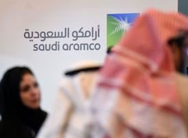 London's FCA to delay overhaul of stock market for Saudi Aramco IPO - report