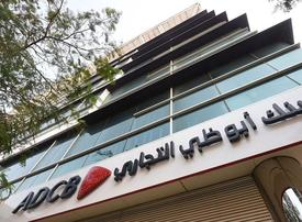 Abu Dhabi's ADCB quarterly profit drops 11% on cost of funds