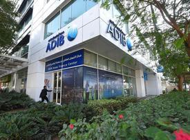 Abu Dhabi bank postpones loan instalments during Ramadan