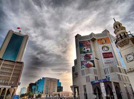 Bahrain's Batelco posts 11% rise in Q1 net profit
