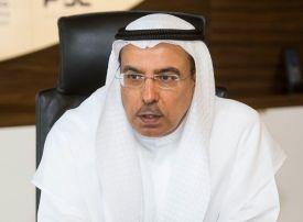 Dubai Investments unit said to hire HSBC, Citigroup for sukuk