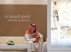Video: Saudi Aramco holds biggest IPO prize for world's top banks