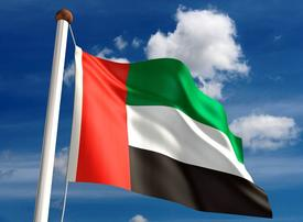 UAE announces public sector holiday in December