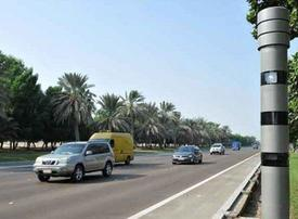 Abu Dhabi reveals number plate recognition technology