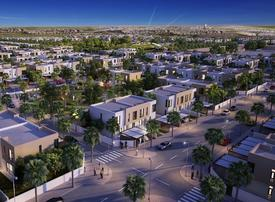 Arada secures $270m loans to help fund Sharjah projects