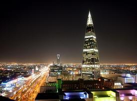 Saudi Arabia raises size of 2016 syndicated loan to $16bn