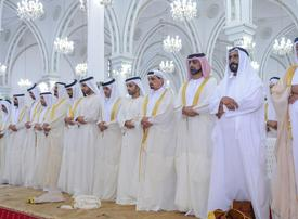 Friday confirmed as the first day of Eid al-Fitr